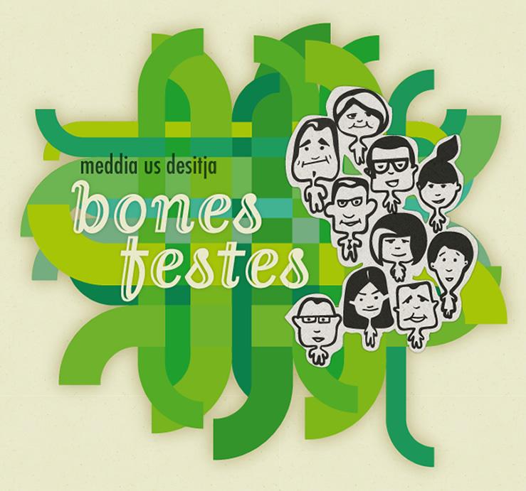 Postal Navidad Meddia 2012